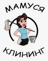 Mamysya